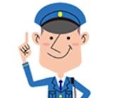 警官のイラスト